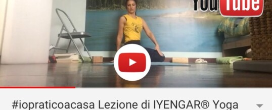 Lezioni di IYENGAR® Yoga su YouTube